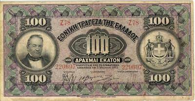 Greece 100 Drachmai Currency Banknote 1913