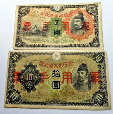 China /Japan Occupation 1938 WWII,5-10 Yen , 1st Series Military Note Circulated