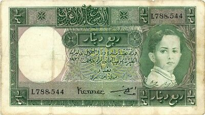 Iraq 1/4 Dinar Currency Banknote 1942