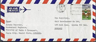 Nigeria. 1980. Football African Cup. Cover to UK with SG405