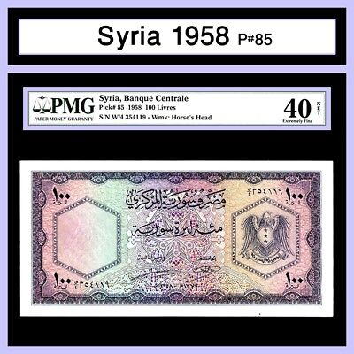 Syria P#85 1958 100 Livres Pmg Aunc 40 Net - Ultra Rare As Issued