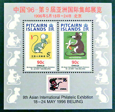 1996 Pitcairn Islands Stamps - 9th Asian Int'l Philatelic Exhibition-M/Sheet MNH