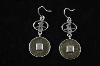 Vintage Chinese Sterling Silver Coin Earrings