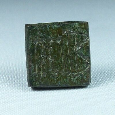 Ancient Byzantine Bronze Inscribed Weight
