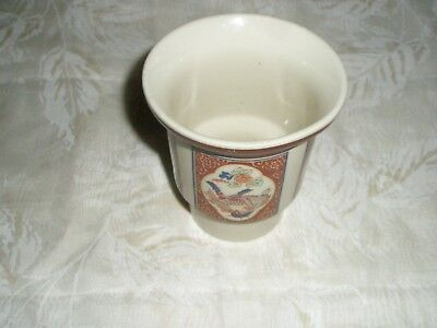 "Vintage Japanese Sake Porcelain Decorated Cup with Birds and Flowers  5"" Tall"