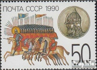 Soviet Union 6098 (complete.issue.) fine used / cancelled 1990 Battle to the New