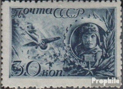 Soviet Union 833 fine used / cancelled 1942 Heroes