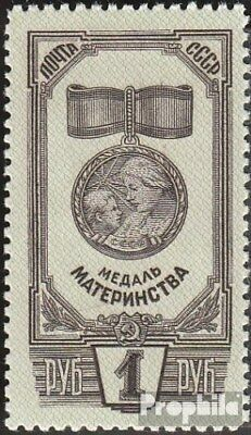Soviet Union 994 fine used / cancelled 1945 Orders