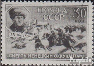 Soviet Union 832 fine used / cancelled 1942 Heroes