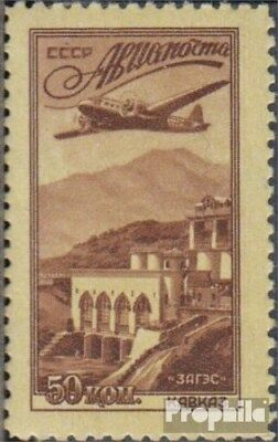 Soviet Union 1401 fine used / cancelled 1949 Aircraft