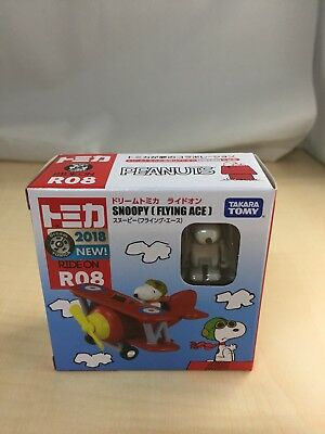 Tomica Dream Tomica Rideon R08 Snoopy (Flying Ace)