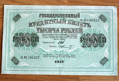 1000 Rubles, Bank of Russia, 1917.