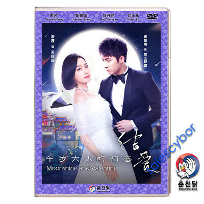 Moonshine and Valentine 結愛·千歲大人的初戀 Chinese Drama Good English Subs & Quality.