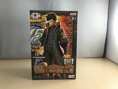 One Piece DXF THE GRANDLINE MEN 15 TH EDITION vol.7 Trafalgar Law about 16 cm PV