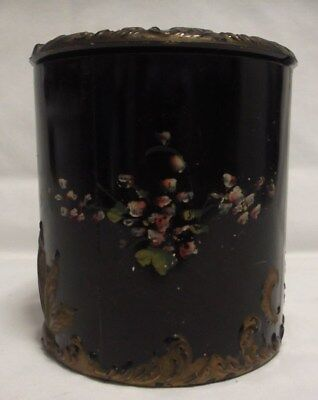 Antique Layered Glass Jar With Lid
