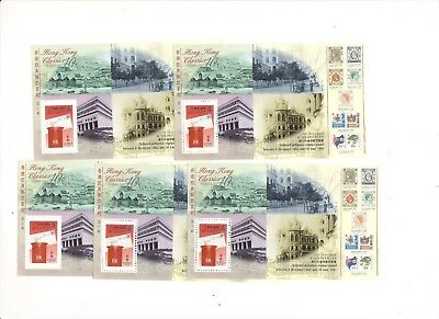 """Hong Kong, 1997 """"last Day Of British Colony"""" 5 (Five) S/s All Mint Nh Fresh Fine"""