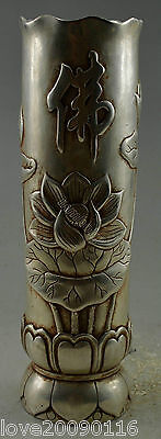 Collectible Decorated Old Handwork Miao Silver Carved Lotus Buddha Vase Bottle