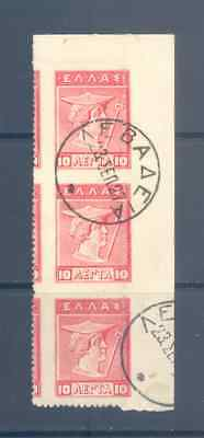 Greece Misplaced Perforations On Trio Very Fine Used
