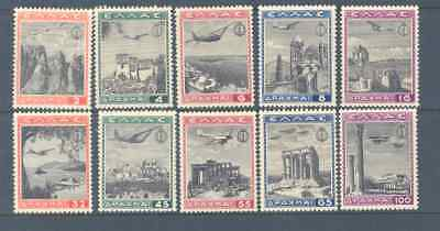 Greece 1940 Youth Airmail Set Very Fine Mint