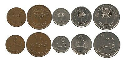 Bahrain state coins First Issue set 5 Fils To 100 Fils 1965 with VF condition