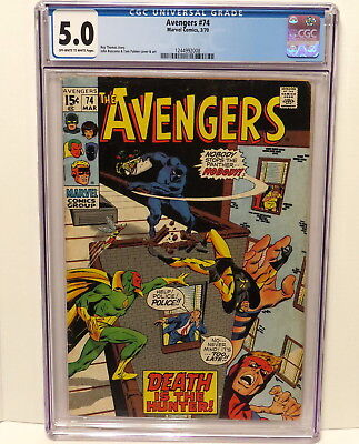 Avengers #74 - Black Panther - 3/70 - Off-White To White Pages - Cgc 5.0