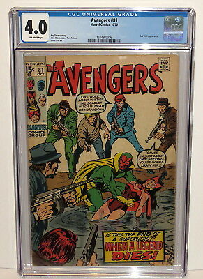 Avengers #81 - Red Wolf Appearance - 10/70 - Marvel Off-White Pages Cgc 4.0