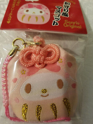 Sanrio My Melody Japanese Omamori Good Luck Pouch