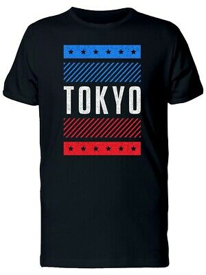 Colorful Retro Tokyo Men's Tee -Image by Shutterstock