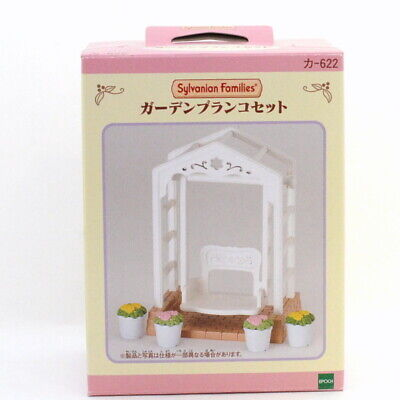 Sylvanian Families GARDEN SWING Epoch KA-622 Japan Calico Critters Retired Rare