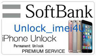 Japan Softbank Iphone 6/6+/Se/6S/6S+ Factory Unlock Premium Service - 100% Ratio