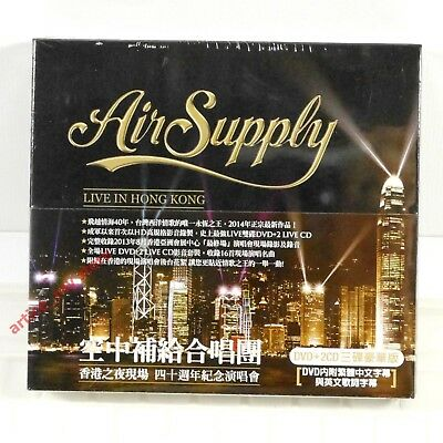 Air Supply Live In Hong Kong Taiwan 2-CD+DVD w/OBI+Live (Chinese-sub.) NEW