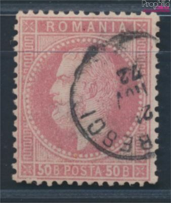 Romania 42 fine used / cancelled 1872 clear brands - Prince Karl I. (8688219
