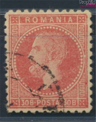 Romania 47 fine used / cancelled 1876 Postage stamp - Prince Karl I. (8688218