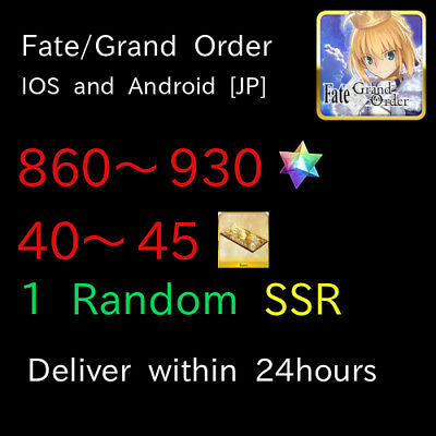 [JP]Fate Grand/Order 860-930 quartz starter Account+40-50 tickets 100+apple
