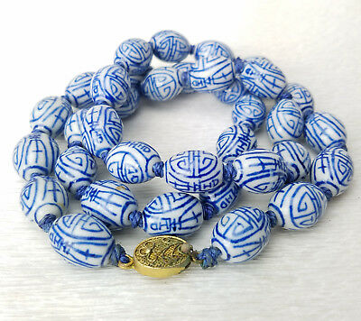 Vintage Blue White Shou Handpainted Porcelain Chinese Beads Necklace 29""