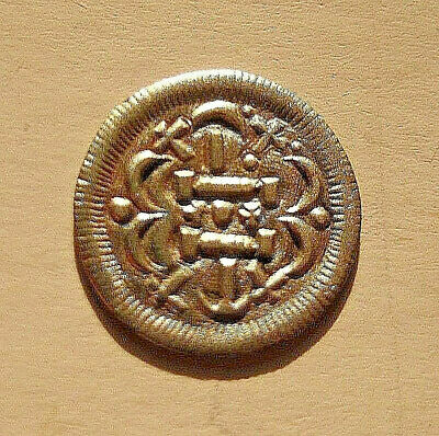 Beautiful Medieval Europe Silver Denar Bela II 1131-1141 Huszár 82