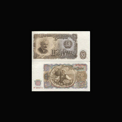 BULGARIA, 50 Leva, 1951, P-85, UNC, Coat of Arms,  World Currency, BN85V.