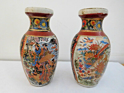 Found Two Vintage Over Painted Raised   Small Japanese  Vases