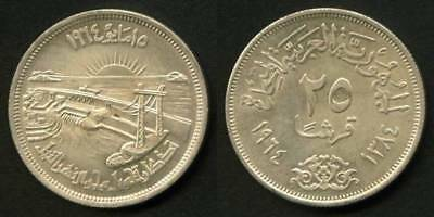 1964 Egypt 25 Piastres Silver Coin Aswan High Dam Nile Diversion Nicely Toned AU
