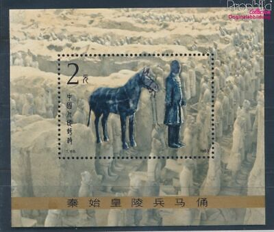 Volksrepublik China Block30 postfrisch 1983 Tonfiguren (7510317