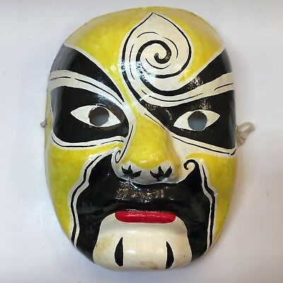 Chinese Paper Mache Mask Hand Painted Yellow and Black Face