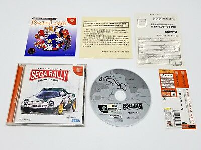 Sega Dreamcast: Sega Rally Championship - Japan - Import