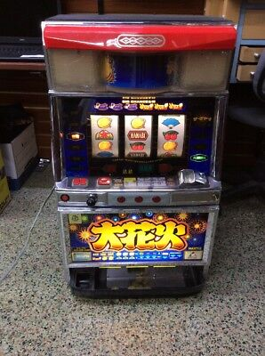 Aruze MAX711 Big Chance Japanese Slot Machine