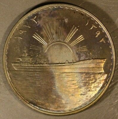1973 Iraq 1 Dinar Silver Oil Nationalization Toned Proof** Free U.S. Shipping **