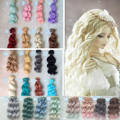 DIY Doll Wig High-temperature Wire Curly Hair for 1/3 1/4 1/6 BJD SD 15cm Long