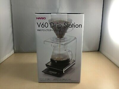HARIO V60 coffee drip station VSS-1T