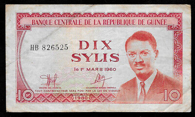 World Paper Money - Guinea 10 Sylis 1980 P23 @ VF
