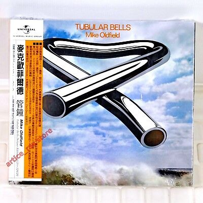 Mike Oldfield Tubular Bells Taiwan 2CD DVD OBI 2018 NEW