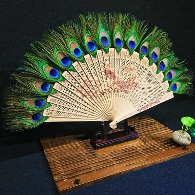 Japanese Peacock Wooden Carved Feather Hand Folding Fan Favor Vintage Gift New