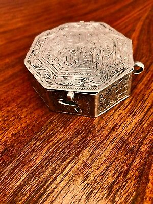 - Rare 19Thc  Or 18Thc Persian Silver Koran Box: Octagonal With Swivel Catch